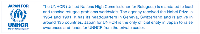 About Japan Association for UNHCR